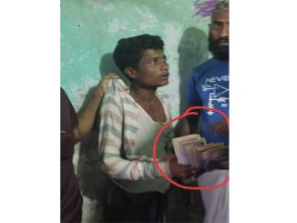 ভালুকায় ২৫ হাজার টাকার জাল নোটসহ আটক - ১