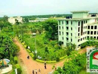 নজরুল বিশ্ববিদ্যালয় ক্যাম্পাস