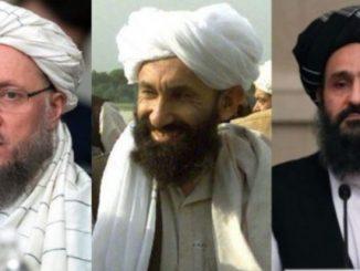 আফগানিস্তানে সরকার গঠন করেছে তালেবান